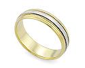 Обручальные кольца на заказ; Код: GZ-0039-469; Вес: 4.69г; 0р.