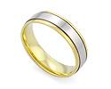 Обручальные кольца на заказ; Код: GZ-0043-413; Вес: 4.13г; 0р.
