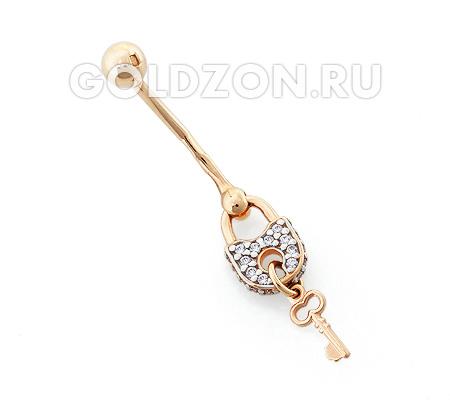 Фото«OS-P060141»Пирсинг в пупок «Замочек и ключик» золото и фианиты
