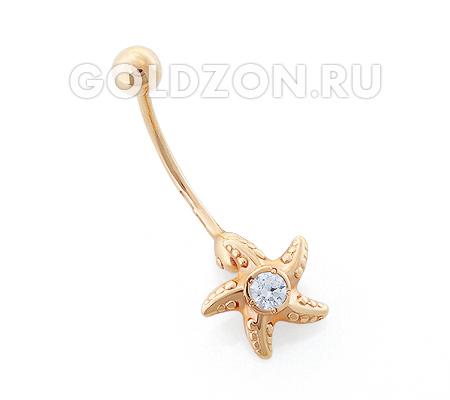 Фото«OS-P060151»Золотой пирсинг в пупок «Морская звезда» с фианитом