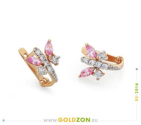 Фото«OS-S1325212»Золотые серьги с розовыми фианитами «Мотыльки»