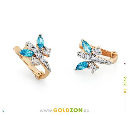 Фото«OS-S1325212»Золотые серьги с голубыми фианитами «Бабочки»