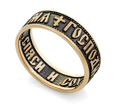 Фото«RG-1114»Золотое православное кольцо
