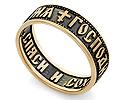 Венчальные кольца; Код: RG-1114; Вес: 4.14г; 18650р.