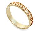Венчальные кольца; Код: RG-1116; Вес: 0г; 0р.