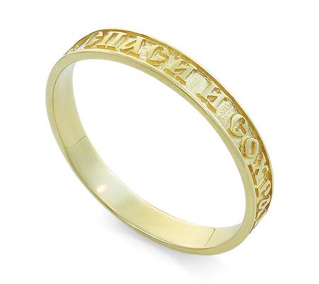 Фото«RG-1117»Православное венчальное кольцо с молитвой