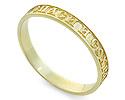 Венчальные кольца; Код: RG-1117; Вес: 0г; 0р.