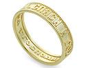 Венчальные кольца; Код: RG-1155; Вес: 3.41г; 0р.