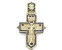 Кресты и крестики; Код: RG-1605; Вес: 43.52г; 0р.