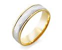 Обручальные кольца оригинальные; Код: RG-2642; Вес: 3.01г; 11450р.