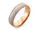 Обручальные кольца оригинальные; Код: RG-2645; Вес: 2.98г; 11300р.