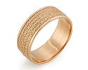 Венчальные кольца; Код: RG-4175; Вес: 5.18г; 0р.
