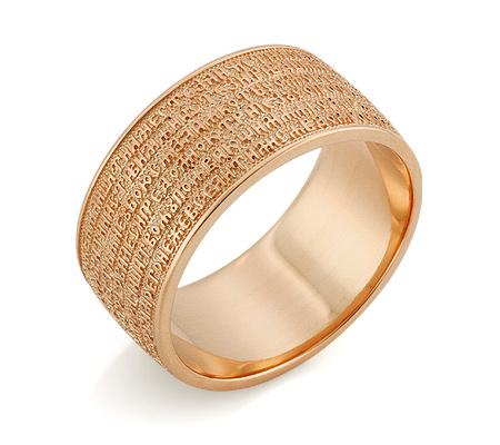 Фото«RG-4177»Православное кольцо с молитвой из красного золота