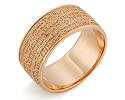 Венчальные кольца; Код: RG-4177; Вес: 8.48г; 0р.