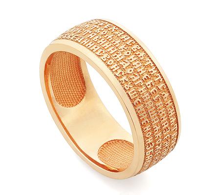 Фото«SD-4884»Золотое венчальное кольцо с молитвой