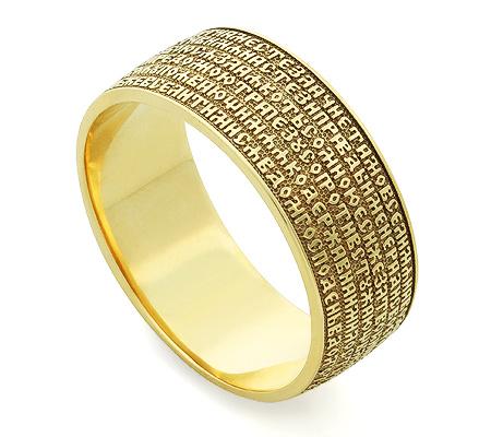 Фото«SD-4889»Православное золотое кольцо с молитвой