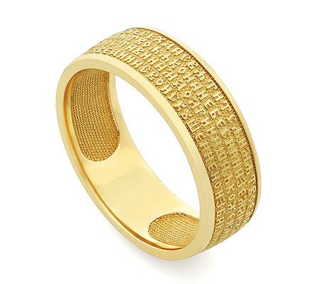 Фото«SD-4891»Золотое кольцо с православной молитвой