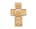 Кресты и крестики; Код: SD-4904; Вес: 10.13г; 0р.