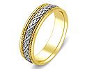 Обручальные кольца парные; Код: ZG-20002; Вес: 6.61г; 0р.