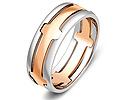 Обручальные кольца парные; Код: ZG-20003; Вес: 6.55г; 0р.