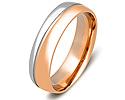 Обручальные кольца парные; Код: ZG-20014; Вес: 5.32г; 0р.
