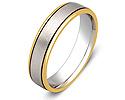 Обручальные кольца парные; Код: ZG-20020; Вес: 4.88г; 0р.
