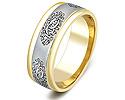 Обручальные кольца парные; Код: ZG-20026; Вес: 7.43г; 0р.
