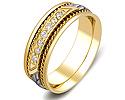 Обручальные кольца с бриллиантами; Код: ZG-30012; Вес: 6.49г; 0р.