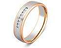 Обручальные кольца с бриллиантами; Код: ZG-30016; Вес: 4.87г; 0р.