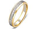 Обручальные кольца с бриллиантами; Код: ZG-30023; Вес: 3.98г; 0р.