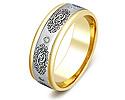 Обручальные кольца с бриллиантами; Код: ZG-30026; Вес: 6.25г; 0р.