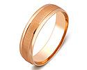 Обручальные кольца; Код: ZG-50071; Вес: 2.27г; 0р.