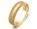 Обручальные кольца; Код: ZG-50080; Вес: 5.16г; 0р.