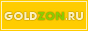 Goldzon - интернет-магазин обручальных колец